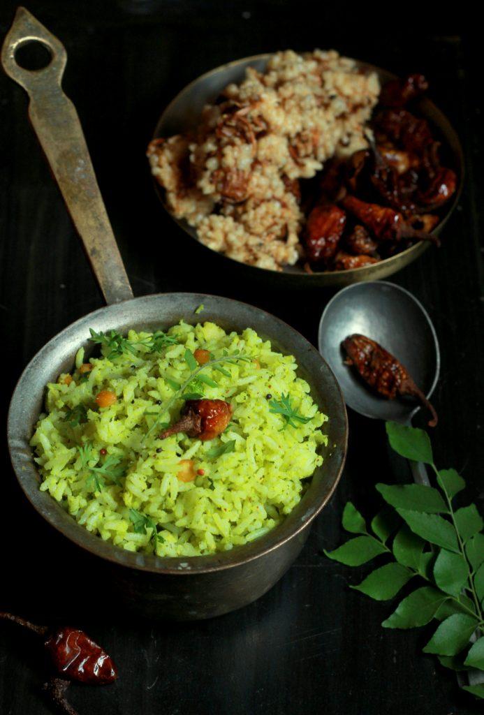 Green Mango Rice Recipe | My Foodcourt